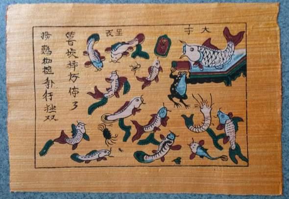 Was stellt das Bild dar oder was bedeuten die vietnamesischen Schriftzeichen?