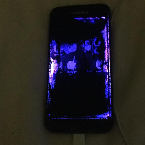 Bild: Samsung Display-Anzeige - (Technik, Handy, Technologie)