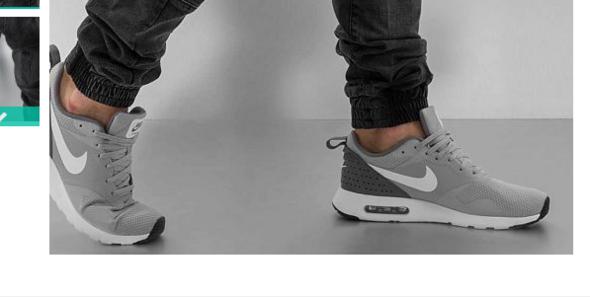 - (Schuhe, Name, Nike)