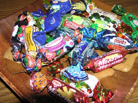 Bonbons - (Name, BONBONS)