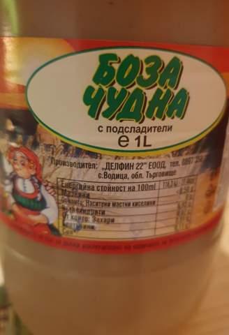 - (Essen und Trinken, Russisch)