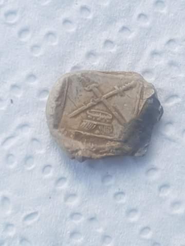Weiß jemand was das ist?