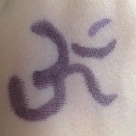 Symbol - (Bedeutung, Symbol)