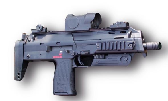 MP7 - (Waffen, Bundeswehr, Militär)