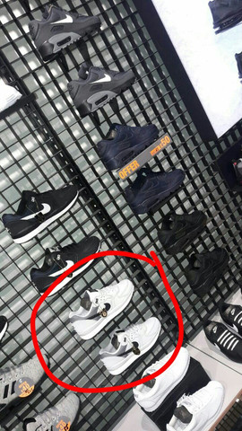 - (Schuhe, Nike)