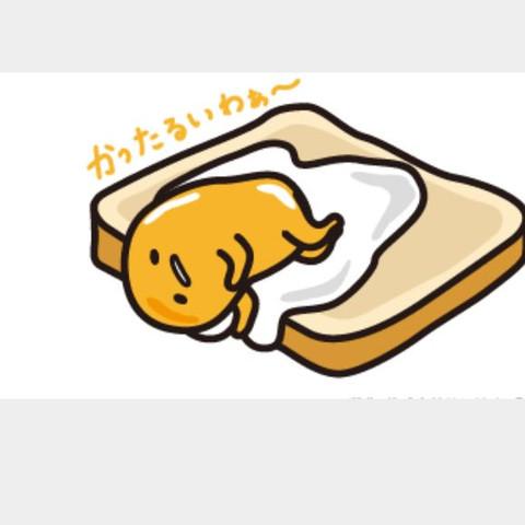 Weiss Jemand Wie Diese Comic Figur Heisst Japan Eier