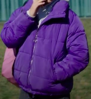 Weiß jemand woher ich so eine Jacke bekomme?