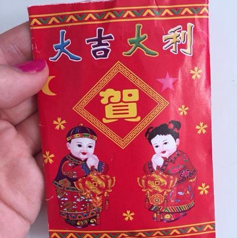 das meine ich :D - (China, chinesisch)