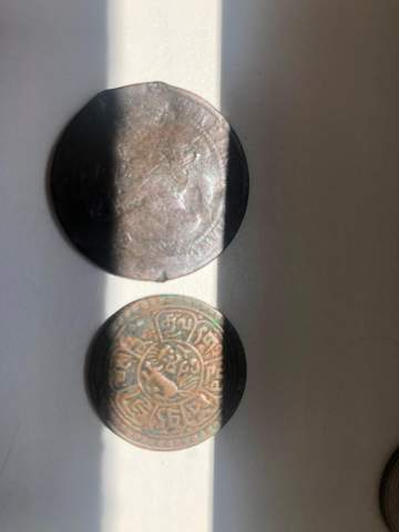 - (Münzen, Sammler, Münze)