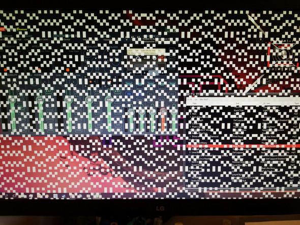 weiße kästchen - (PC, Monitor)