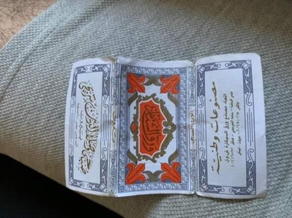 Weist jemand was hier auf arabisch oder osmanisch steht?