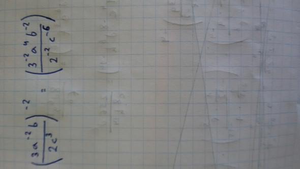 Beispiel - (Schule, Mathe, Mathematik)