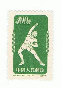 Unbekannte Briefmarke(n) 09 - (Briefmarken, Sammler)