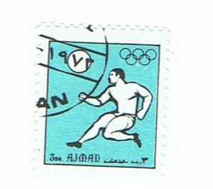 Unbekannte Briefmarke(n) 10 - (Briefmarken, Sammler)