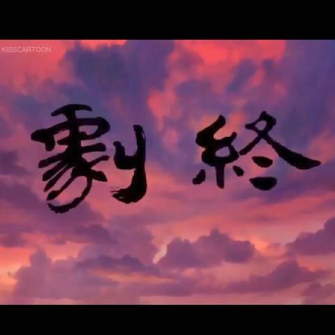 Habe letztens Avatar geschaut. Weiß jemand welche Sprache das ist? - (Schriftart, Asien, Avatar)