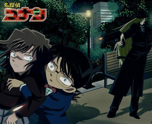Ai conan und Gin - (Serie, TV, Detektiv Conan)