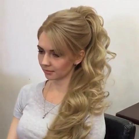 Welche Frisur Passt Besser Zu Diesem Kleid Mode Style