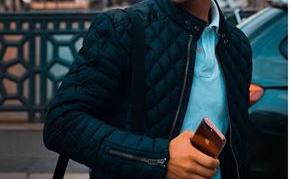 Jacke vorn - (Mode, Jacke)