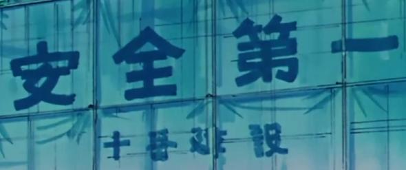 Welche Japanischen Schriftzeichen sind auf diese Bilder zusehen?