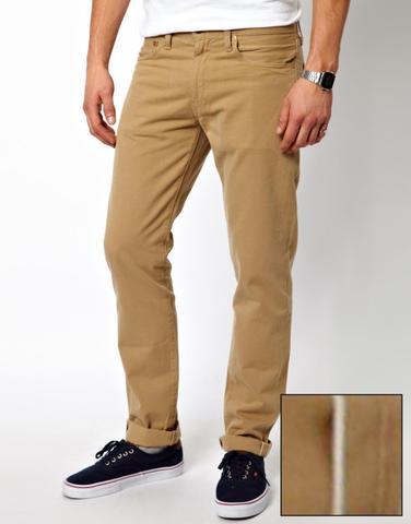 beige jeans farbton kleidung bewerbung vorstellungsgesprch - Bewerbung Vorstellungsgesprach