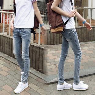 Super Skinny Jeans (1) - (Beine, Jeans, dünn)