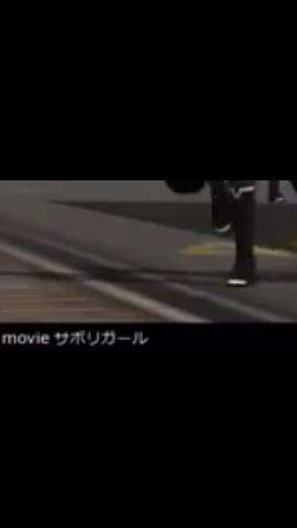 Hoffe man kann es erkennen - (japanisch, schriftzeichen, kanji)
