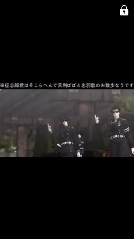Das kann ich garnicht entziffern  - (japanisch, schriftzeichen, kanji)