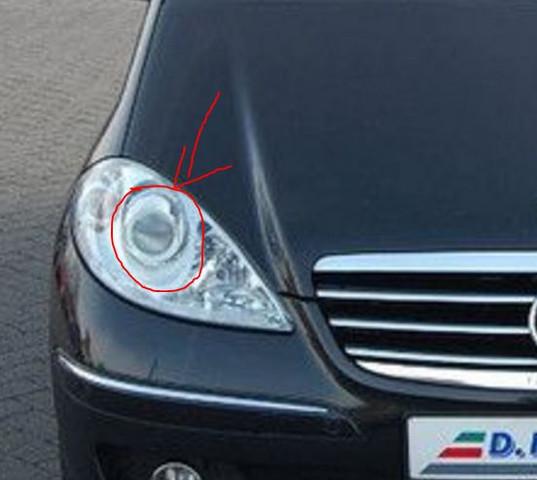 Frontscheinwerfer - (Auto, KFZ)