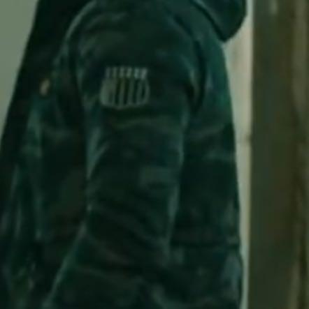 Logo auf Arm - (Jacke, Marke)
