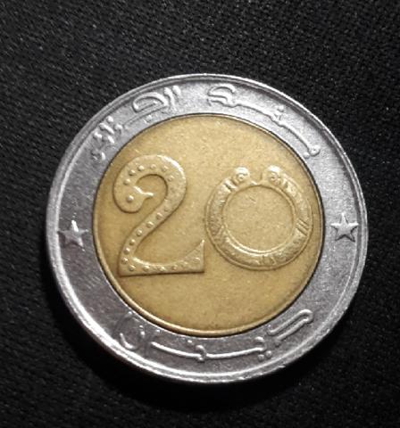 Vorderseite - (Geld, Wert, Euro)