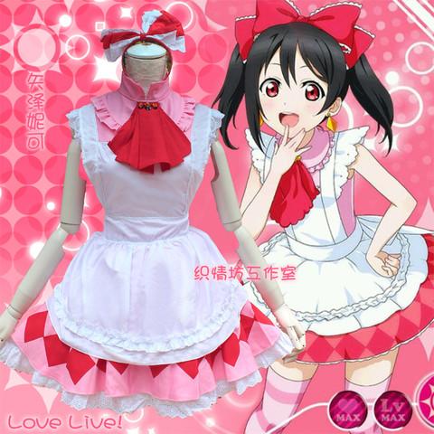 Die Maid Nico - (Anime, Manga, Umfrage)
