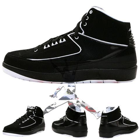 Retro 2 - (Schuhe, Nike)