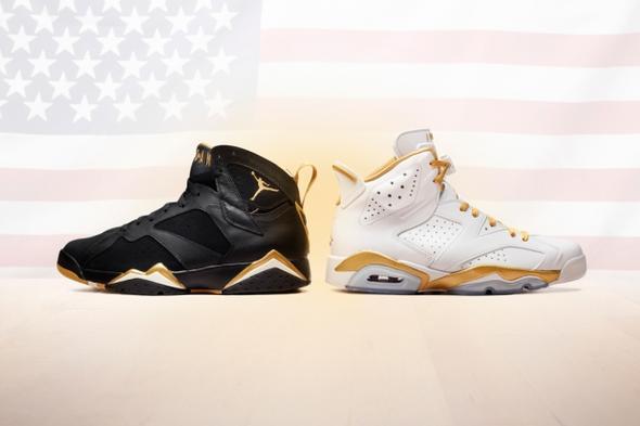 golden moment - (Schuhe, Nike)