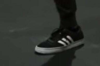 - (Sport, Schuhe, Calisthenics)