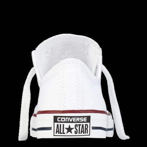 Converse Original Seite - (Schuhe, original, Zalando)