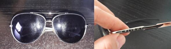 Brille - (Marke, Sonnenbrille, pilotenbrille)
