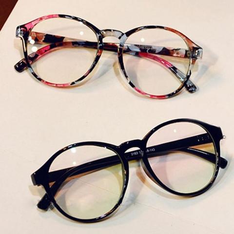 Bild - (Frauen, Mode, Brille)