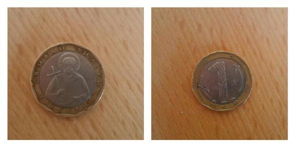 Münze  - (Geld, Muenzen, Währung)