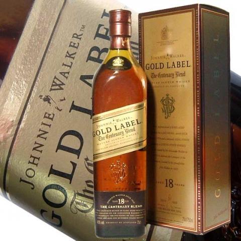 Bilduntertitel eingeben... - (trinken, Getränke, whisky)