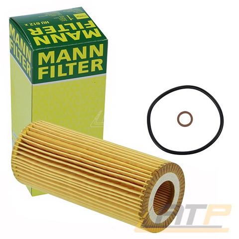zweiter filter - (Auto, Motor, BMW)
