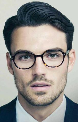 Welches genaue Brillenmodell ist dieses hier?