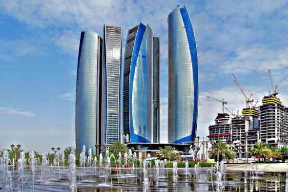 Wolkenkratzer - (Länder, Architektur, Gebäude)