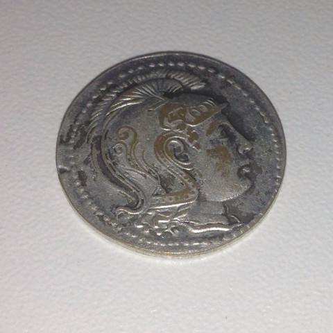 Rückseite  - (alt, Münze)