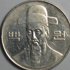 Koreanische won - (Personen, Muenzen, Korea)