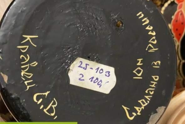 Wer kann eine kyrillische Handschrift entziffern?