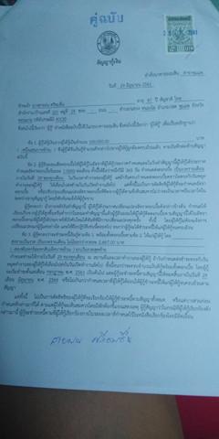 Übersetzung thailand