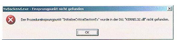 Prozedureneinsprungpunkt - (PC, Software)