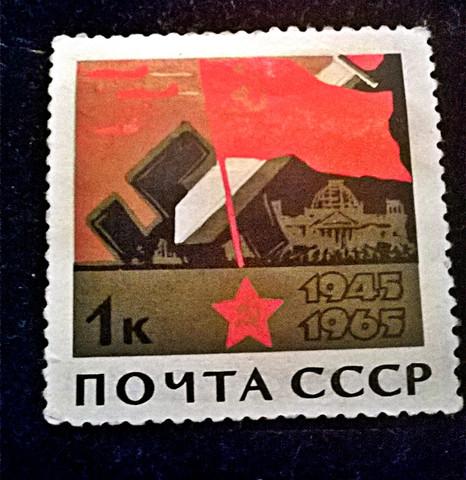 CCCP 1k 1945-1965 - (Briefmarken, lot)