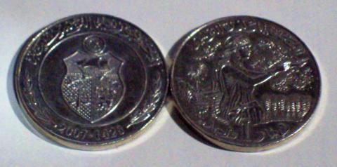 Unbekannte Silbermünze - (Asien, Muenzen, Silber)