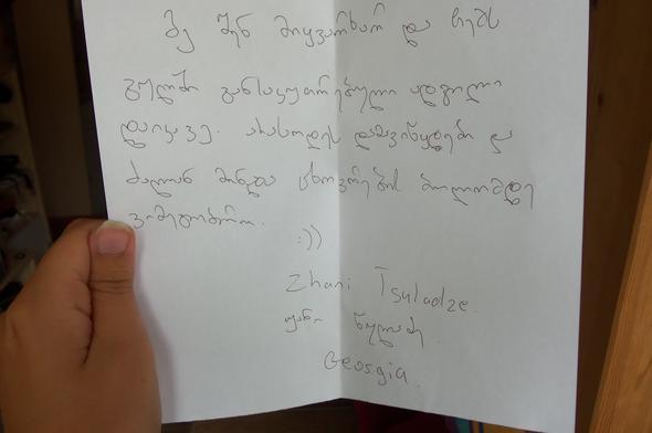 Brief - (Sprache, Uebersetzung, Georgien)